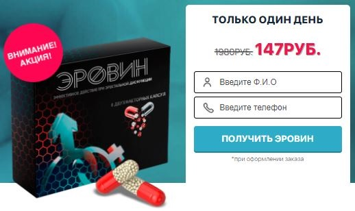 повышенный тестостерон у подростка